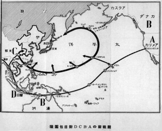 ABCD包囲網開戦前1