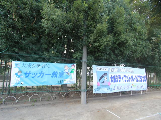 鶴ヶ島サッカー教室 長久保小 2016-10-2_R