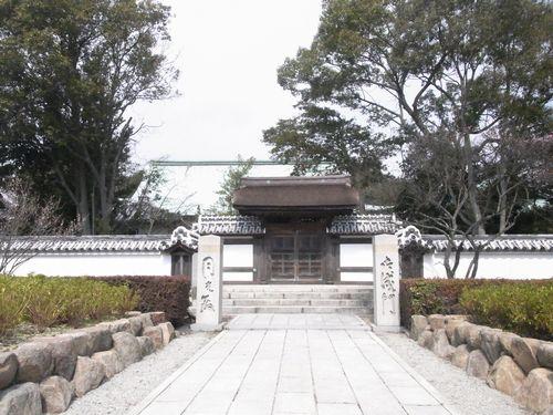 屋島寺19