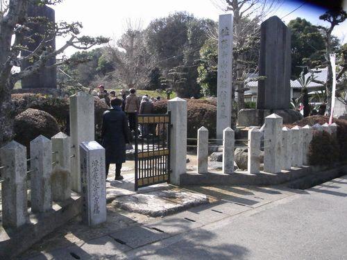 源平屋島合戦2