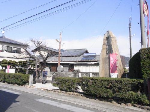 源平屋島合戦7