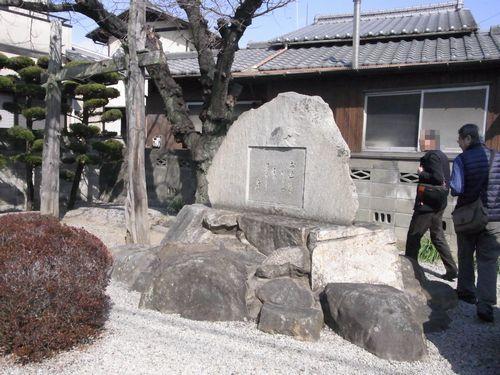 源平屋島合戦9