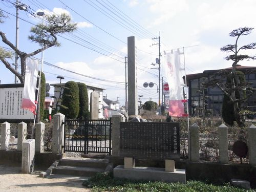 源平屋島合戦12