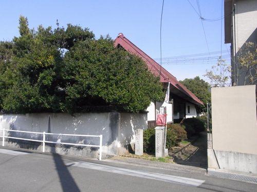 源平屋島合戦13