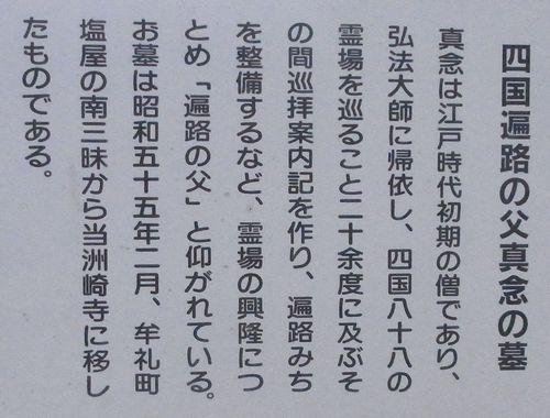 源平屋島合戦22