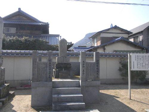 源平屋島合戦23