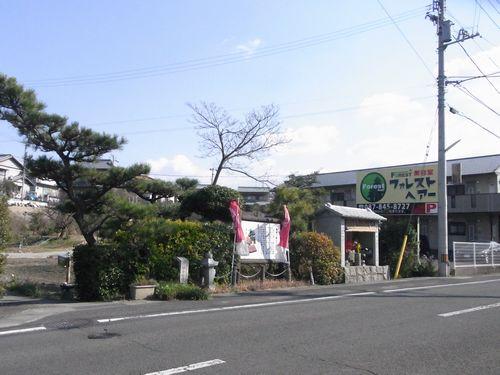 源平屋島合戦35