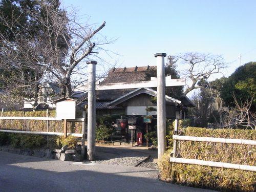 岩崎弥太郎4