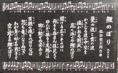 岩崎弥太郎21