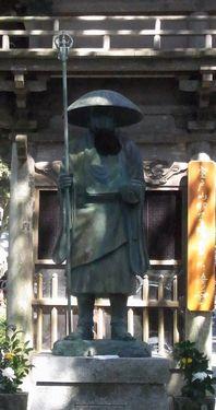 最御崎寺3