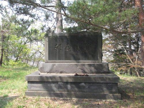 秋田神社8