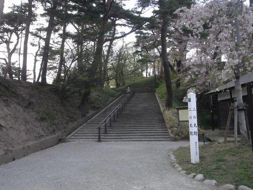 久保田城跡3