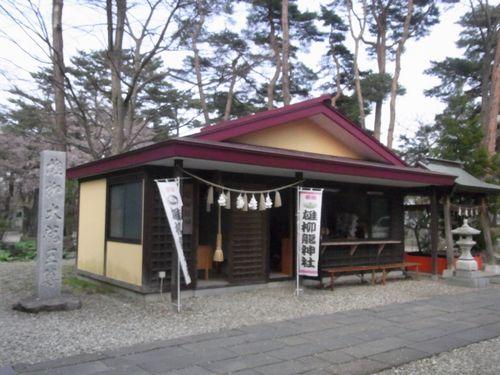 久保田城跡18