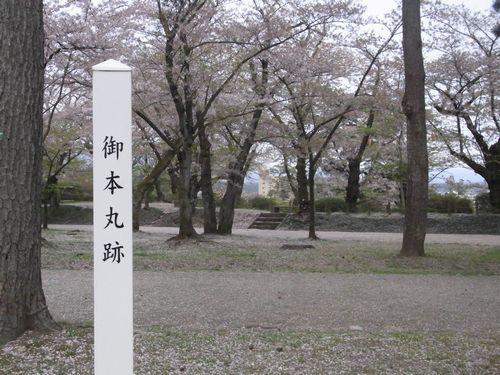 久保田城跡34