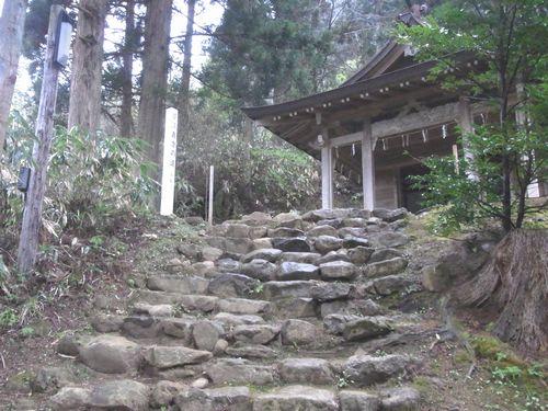 男鹿真山神社11