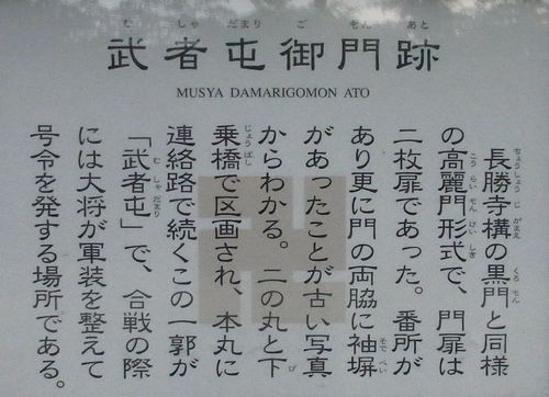 弘前城12