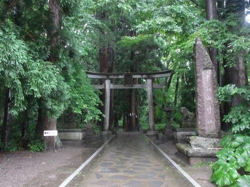 十和田神社1