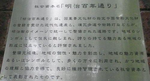 小坂鉱山24