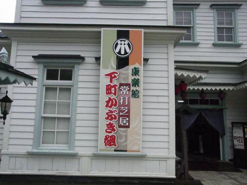 小坂鉱山29