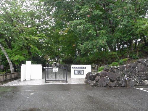 宮沢賢治記念館1