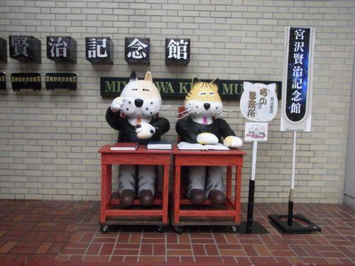宮沢賢治記念館4