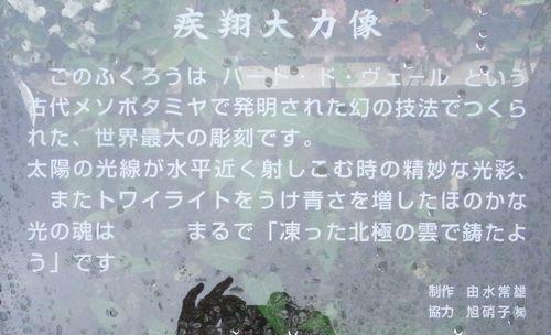 宮沢賢治記念館8