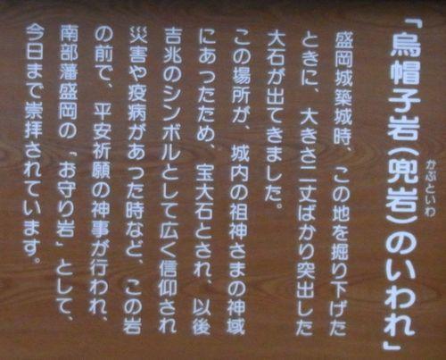 桜山神社12