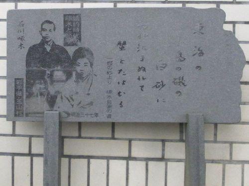 宝徳寺14