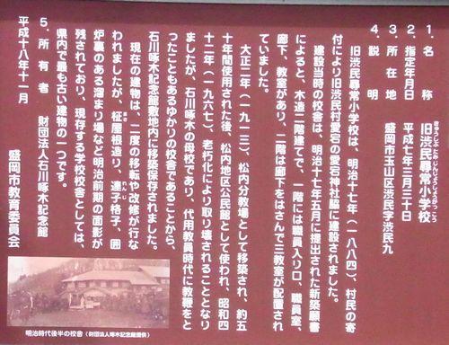 宝徳寺20