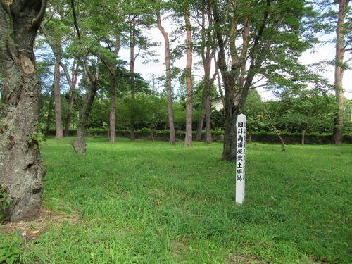 斗南藩11