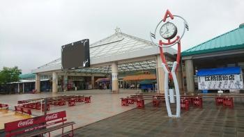 道の駅イタコ