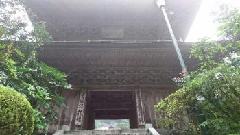 雲巌寺 山門