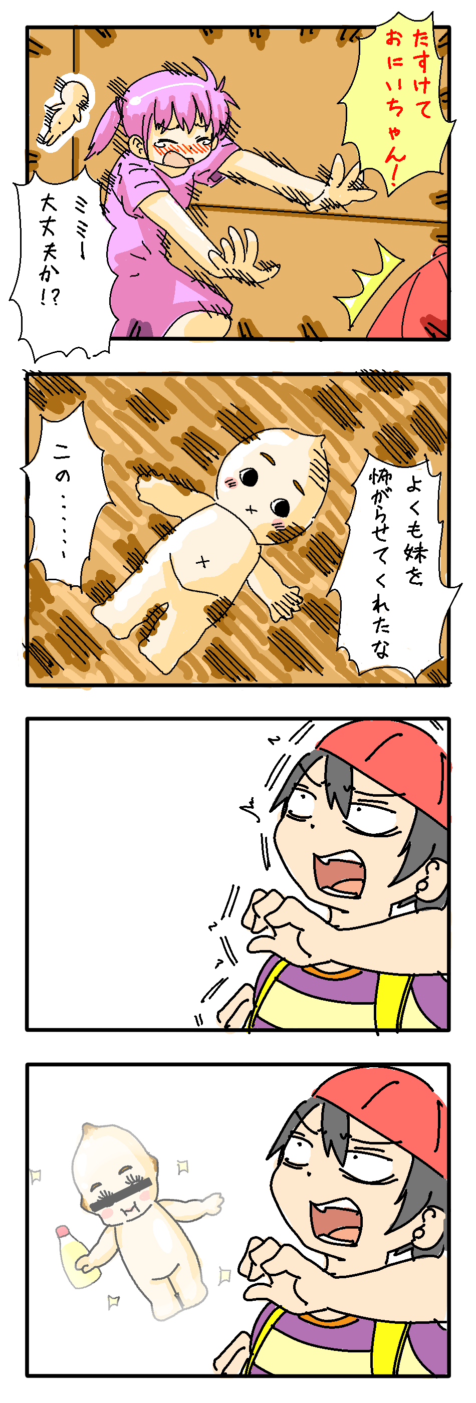 mother4koma2.png