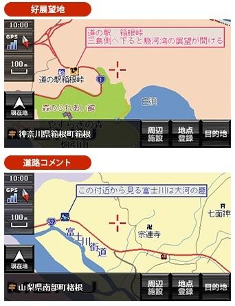 t_mapple.jpg