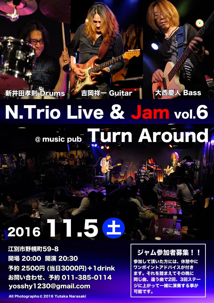 NTrio2016115s.jpg