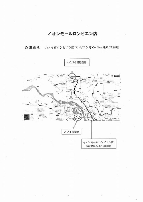栃木県議会<第337回 通常会議>常任委員会!⑦