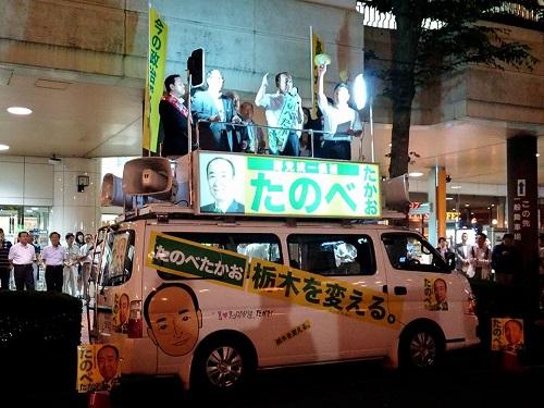 参院選 2016 応援記【統一!】昨日22日のこと