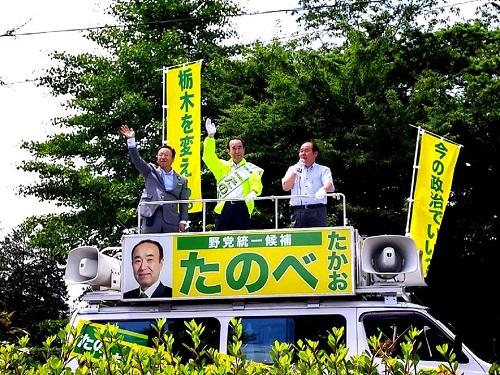 参院選 2016 応援記【地元 河内へ !! 】①