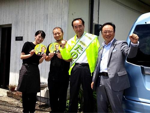 参院選 2016 応援記【地元 河内へ !! 】②