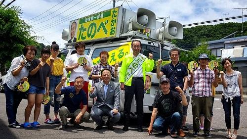 参院選 2016 応援記【地元 河内へ !! 】③