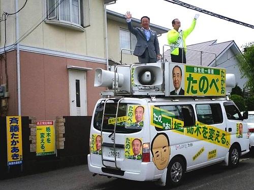 参院選 2016 応援記【地元 河内へ !! 】⑤