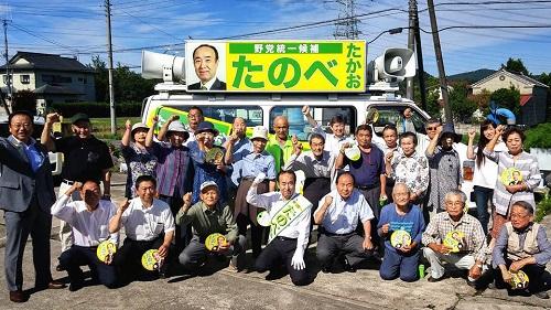 参院選 2016 応援記【上河内軍団!】