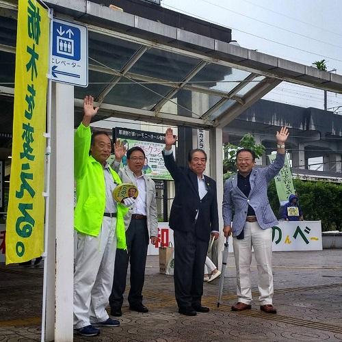 参院選 2016 応援記【那須地区へ!】①