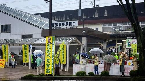 参院選 2016 応援記【那須地区へ!】②