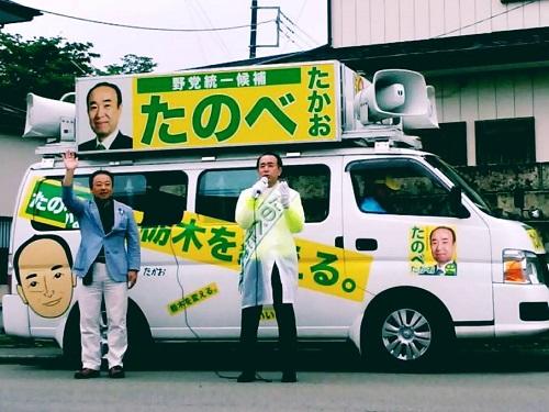 参院選 2016 応援記【遊説三昧!】①