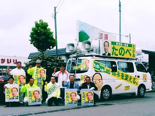 参院選 2016 応援記【遊説三昧!】②