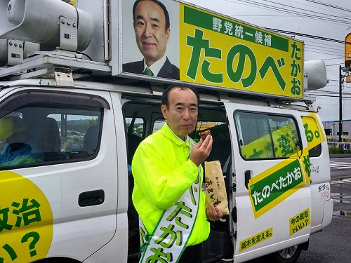 参院選 2016 応援記【戦う!食べる!そして戦う!】番外編 笑③