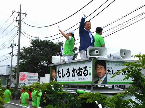 参院選 2016 応援記【応援ウグ男 !? 】②