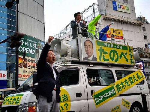 参院選 2016 応援記【最終日も遊説で!】②