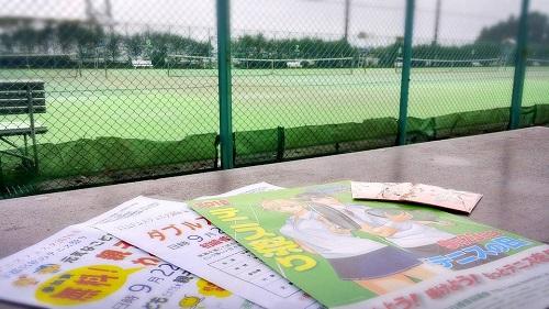 TTAテニスフェスタ2016 & 宇都宮 秋のテニス祭り!中止…①